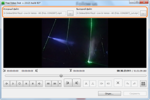 программа  Free Video Dub