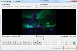 вырезать фрагмент с помощью  Free Video Dub